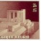 12de Nationale Postzegel- en Ruilbeurs