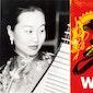 Wulong Quartet