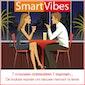 Speeddaten in Antwerpen: een bijzonder leuk avondje uit voor spontane singles