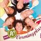 10 jaar Vormingplus - VOLZET