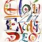 DAVIDSFONDS KERSTCONCERT door het vocaal ensemble kar-e-toesj