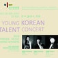 Young Korean Talent Concert