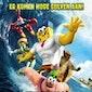 SpongeBob: Spons op het Droge - 3D