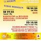 Grobbendonkse Bier- en mosselfeesten (8e editie) - Harmoniefeesten