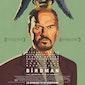 Zebracinema: Birdman