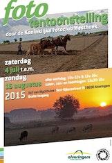 Fototentoonstelling door Koninklijke Fotoclub Westhoek Veurne