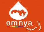 Omnya accueil 'Istikbaal'