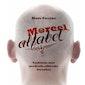 Moreel Alfabet - iMoralTaboos