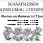 Kleuterschaatsen: Ijsgewenning en initiatie voor kleuters tussen 4 en  7 jaar