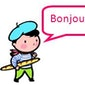 Frans taalkamp