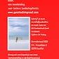 Steve De Waele presenteert fotoboek tijdens fototentoonstelling foto-kunst-duffel