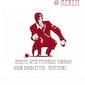 Amateur PetanqueTornooi