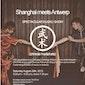Shanghai meets Antwerp - spectacular wushu show (Chinese martial arts)