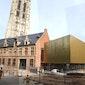 Dag van de Architectuur: Figurentheater De Maan