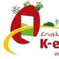 Kick-off energiecampagne Kruishoutem 'K-ei-hard voor eigen groene energie'
