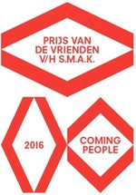 Coming People 2016