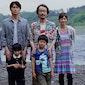 Japans drama bij Filmclub NinoFilm