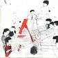 AKAAREMOERTOE BAHIKOEROE - Lucinda Ra & De Werf [PREMIÈRE]