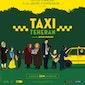 Naar de film voor 1 euro: Taxi Teheran
