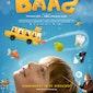 Ciné Borsbeek: 'Brammetje Baas'