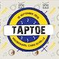 Taptoe - Aftrapweekend Chiro Schelle