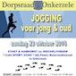 Jogging voor jong & oud