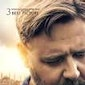 Film The Water Diviner