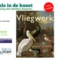 Vogels in de Kunst met Matthias Depoorter