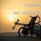 Per fiets door Myanmar en Oman