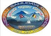 Nepalese taalles