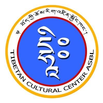 Tibetaanse taalles