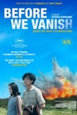 Cinema Storck: Before We Vanish