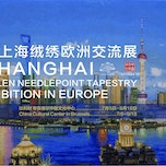 Shanghai Woolen Needlepoint Tapestry exhibition